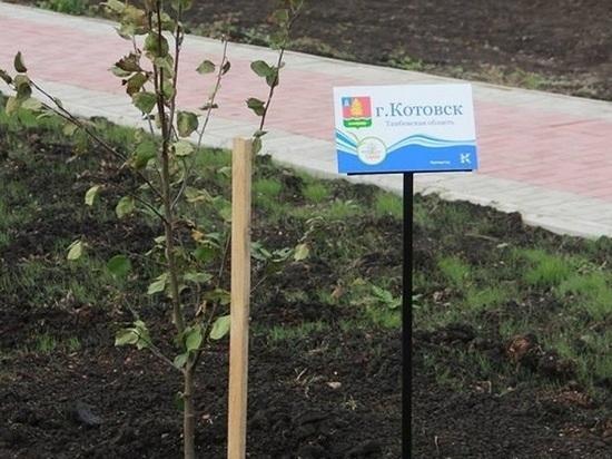 ВБашкортостане появится яблоня вчесть Котовска