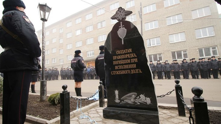 Памятники рязань цены в ярославле памятники древнего русского зодчества