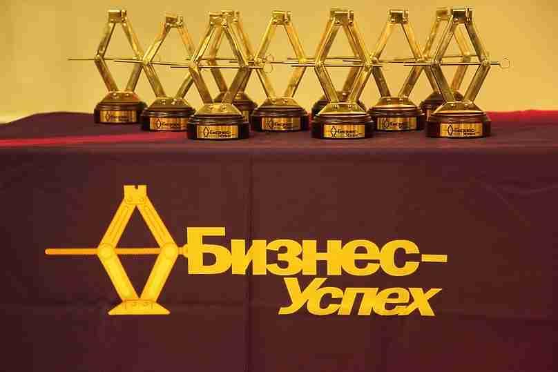 ВКотовске открылся крупный предпринимательский форум «Бизнес-Успех»