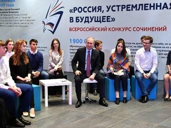Тамбовская школьница встретилась с президентом Владимиром Путиным