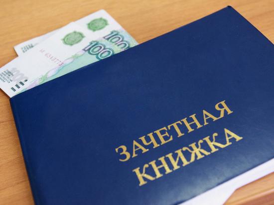 Бывшего преподавателя тамбовского вуза подозревают в получении взятки