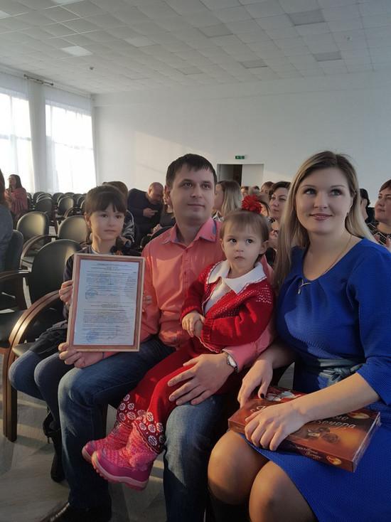 Сертификаты на строительство жилья получили восемь тамбовских семей