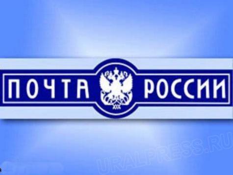 Новая книга Почты России поможет в воспитании подрастающего поколения.